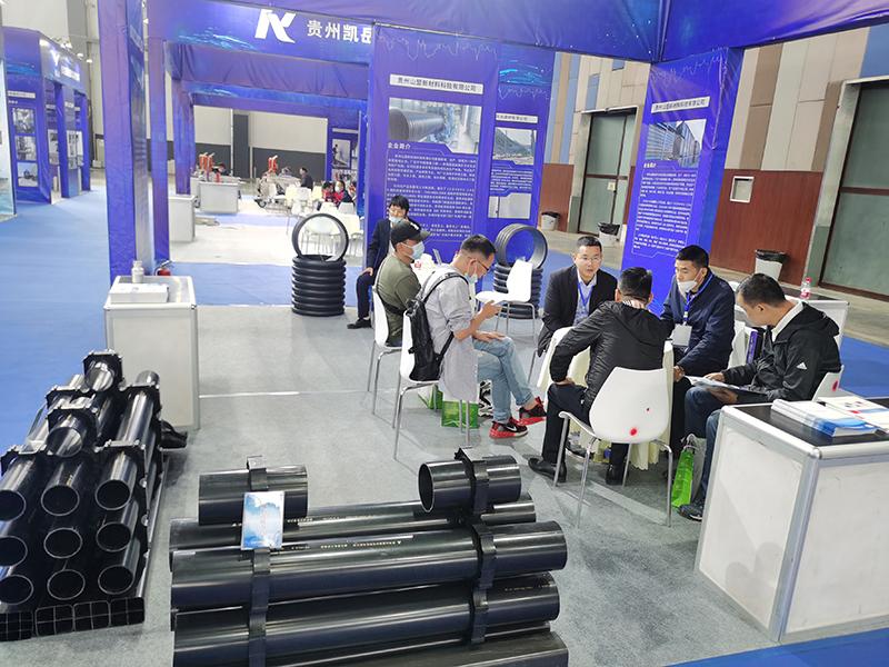 新型!绿色!贵州加快磷石膏综合利用打造新的经济增长点